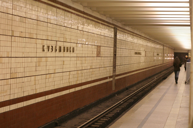 Путаны москвы дешевые метро 15 фотография