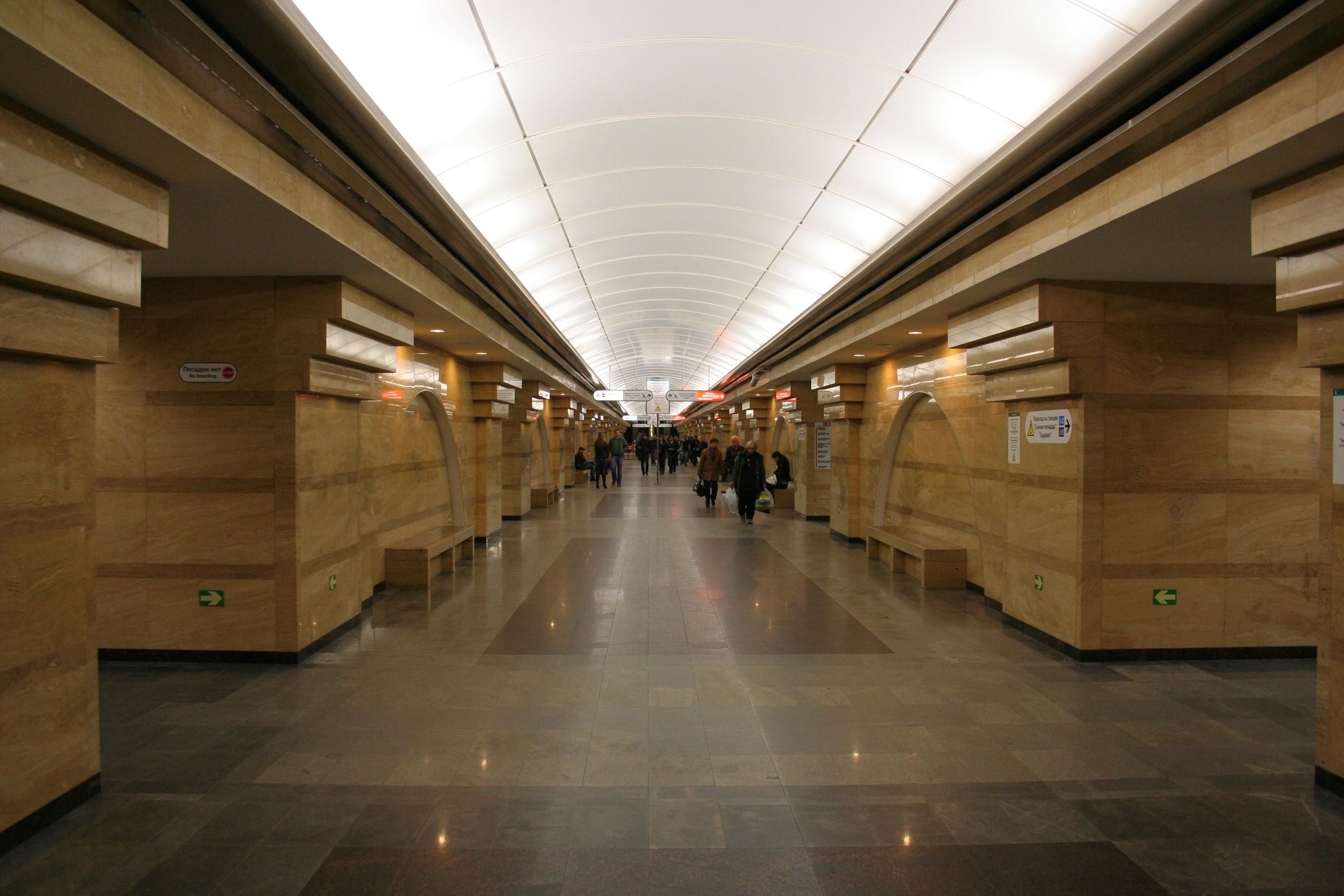 Просттитутки метро выхино 500 рублей 12 фотография