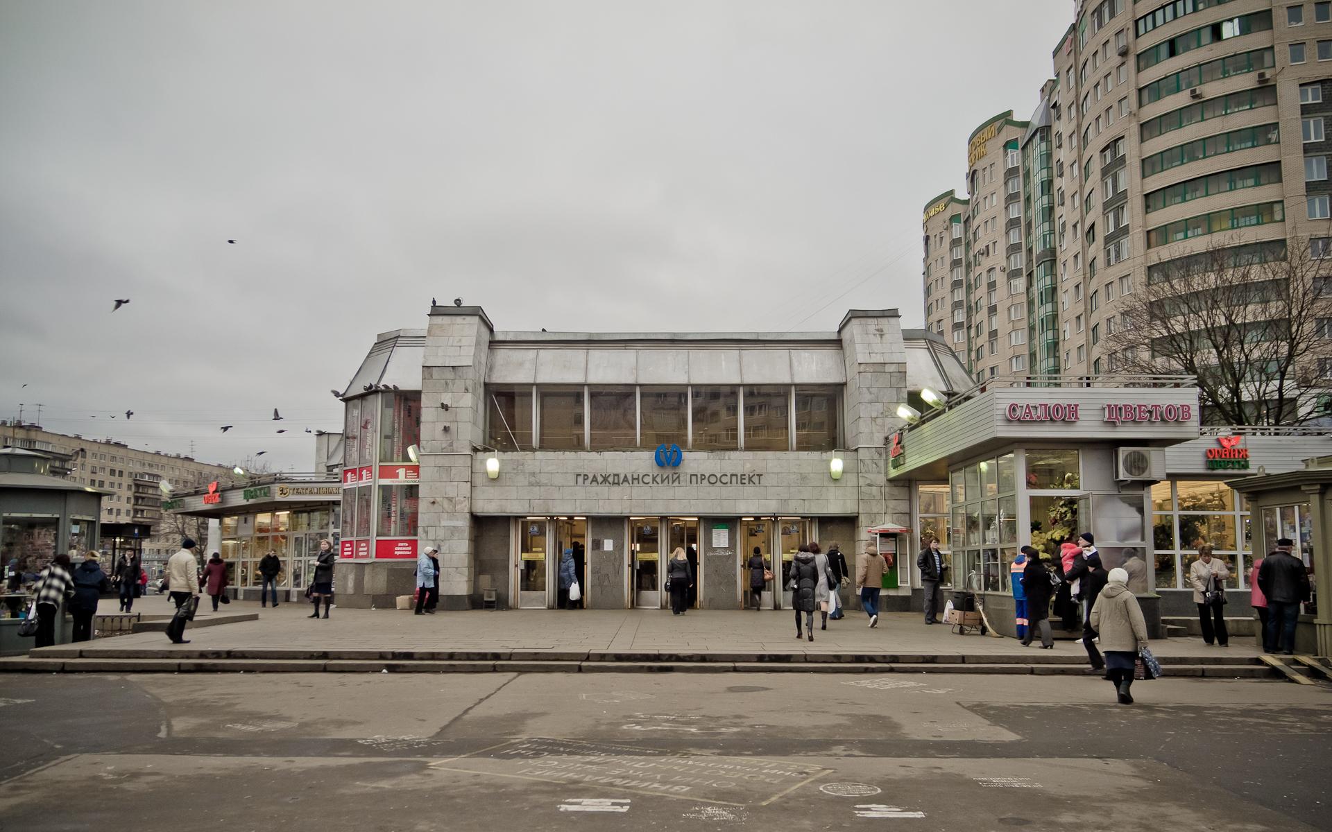 Секс шоп гражданский проспект 2 фотография