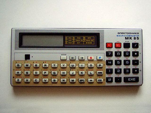 «Электроника» МК-85