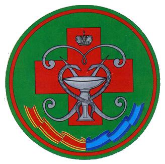 Больница федорова в хабаровске официальный сайт