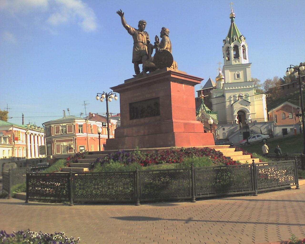 Памятник минину и пожарскому нижний новгород фото цены на двойной памятник из гранита в