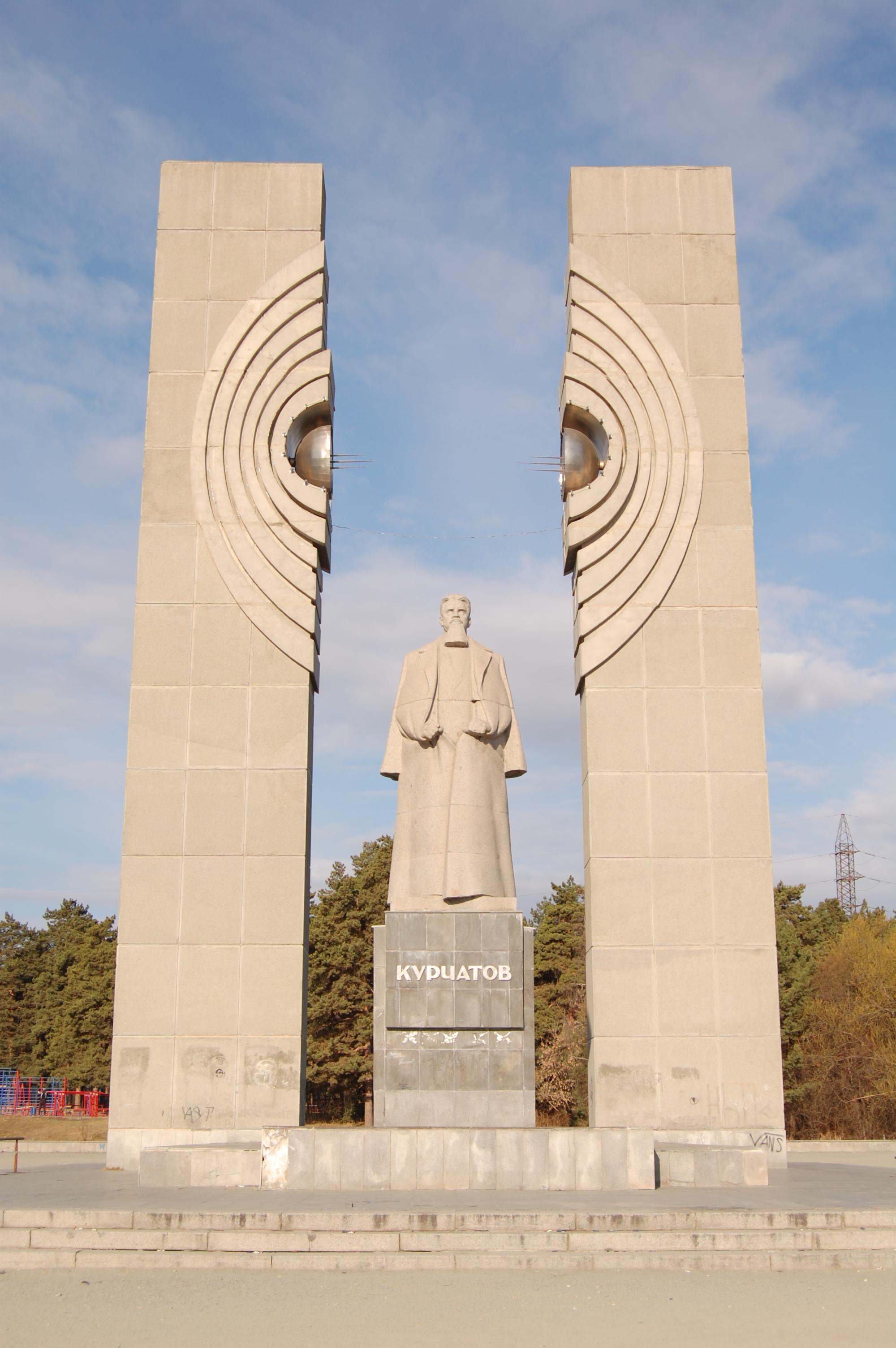 Памятники челябинск цены ч памятники гранит в москве стоунстрой