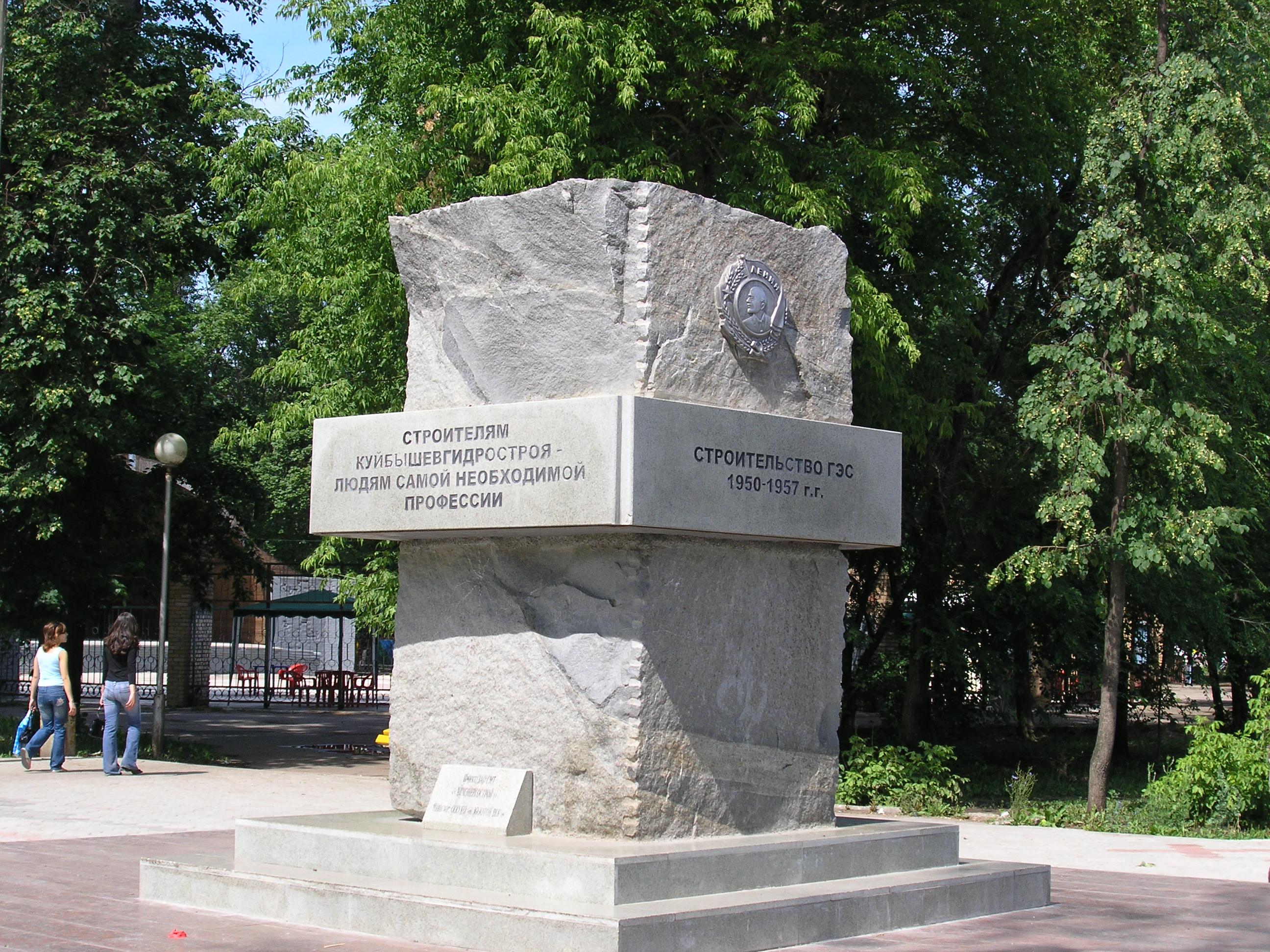 Виды гранита для памятников 4 Площадь Мужества памятник новотроицк купить
