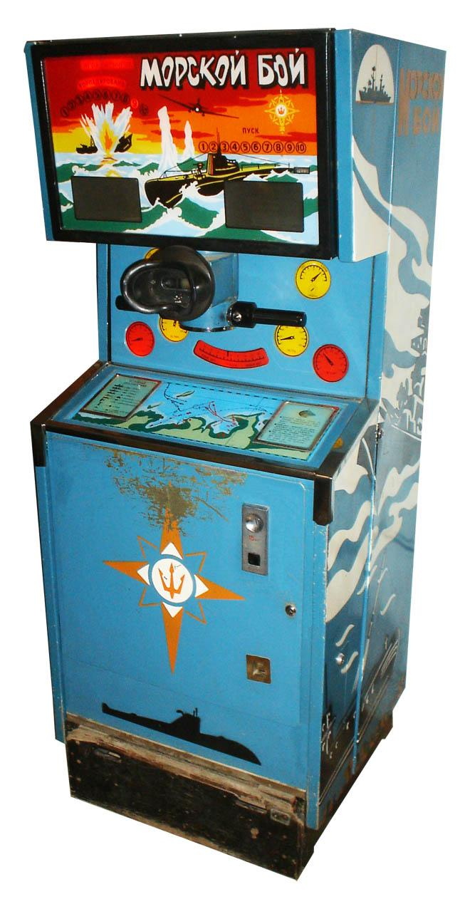 Игровые Автоматы Играть На Фишки Без Регистрации