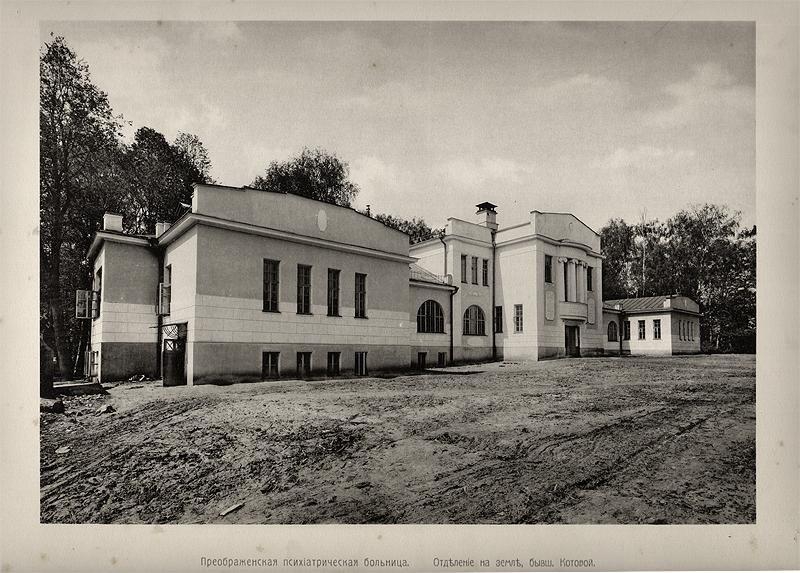 Медицинский центр оазис в хабаровске