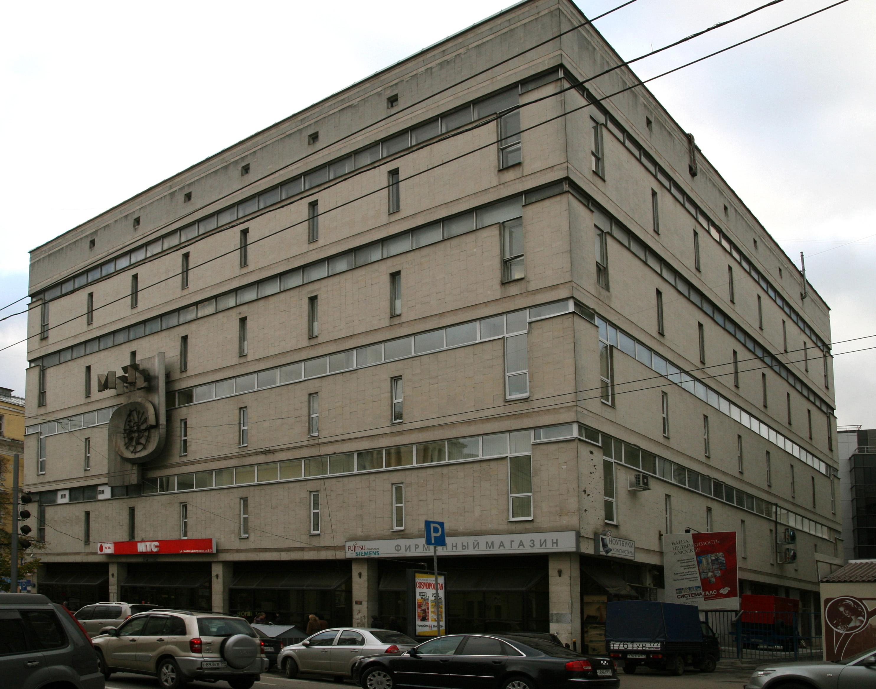 Характеристику с места работы в суд Старопименовский переулок трудовые книжки со стажем Старобитцевская улица