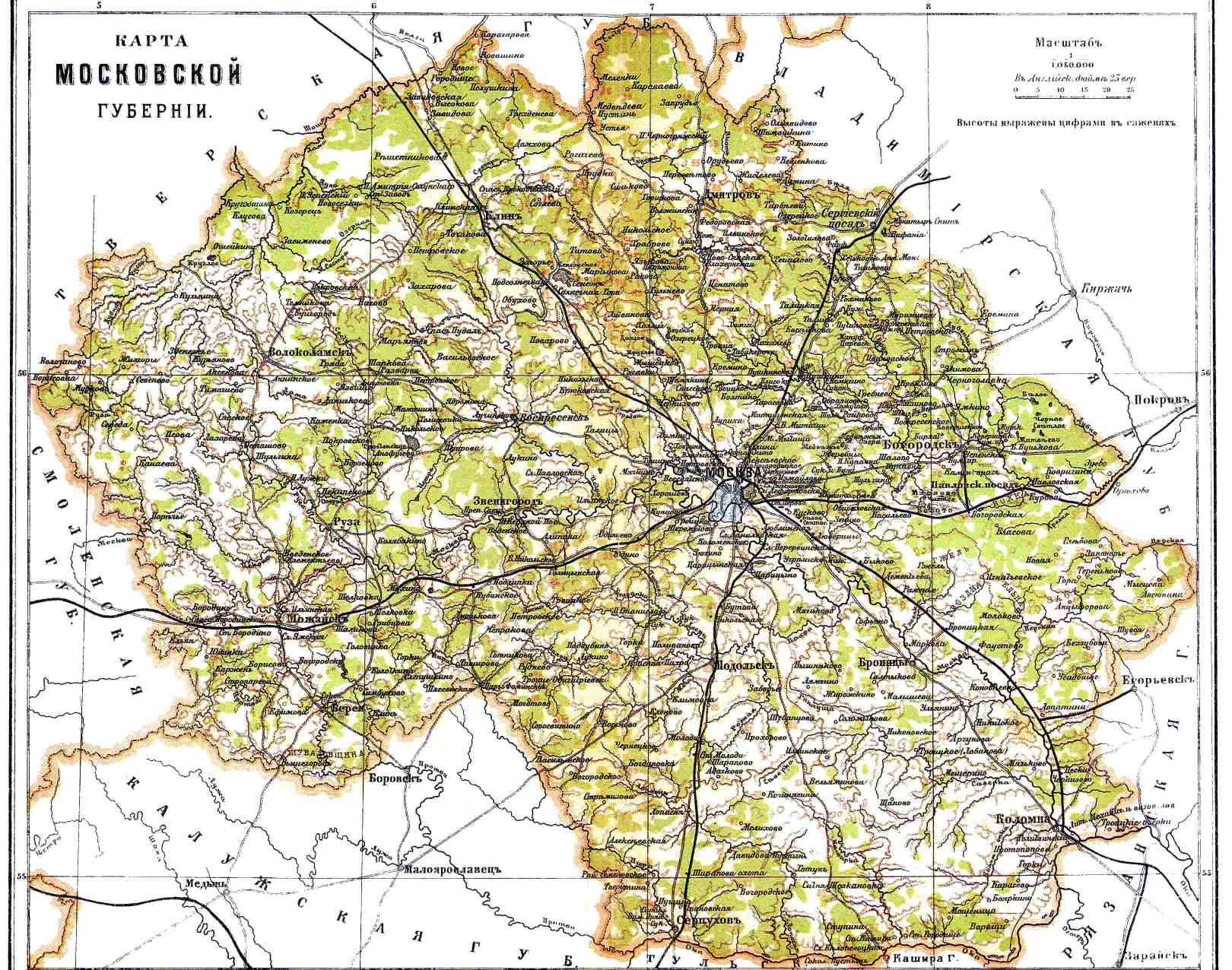 схема газификация свердловской области