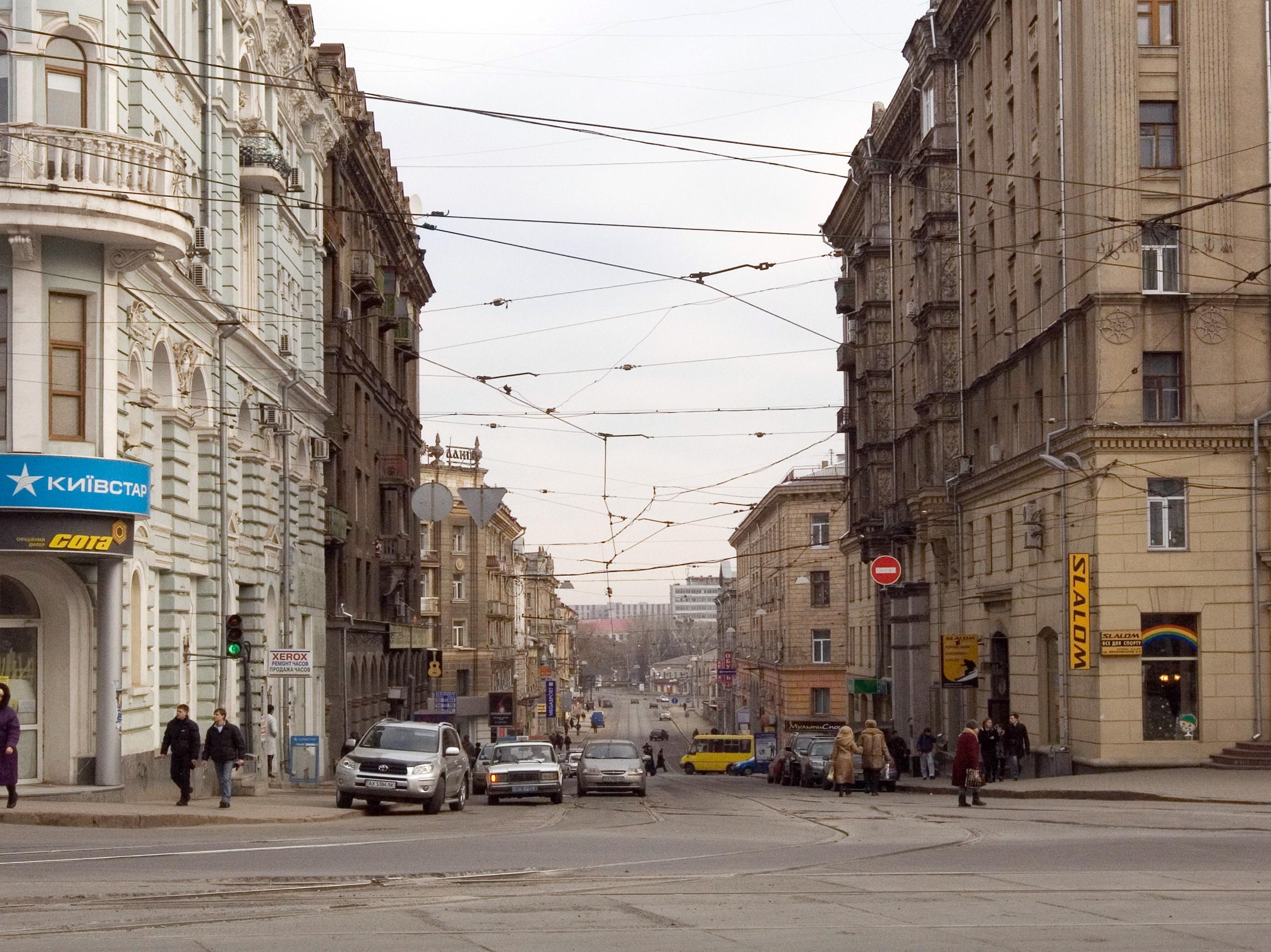 Кернеса просят переименовать Московский проспект