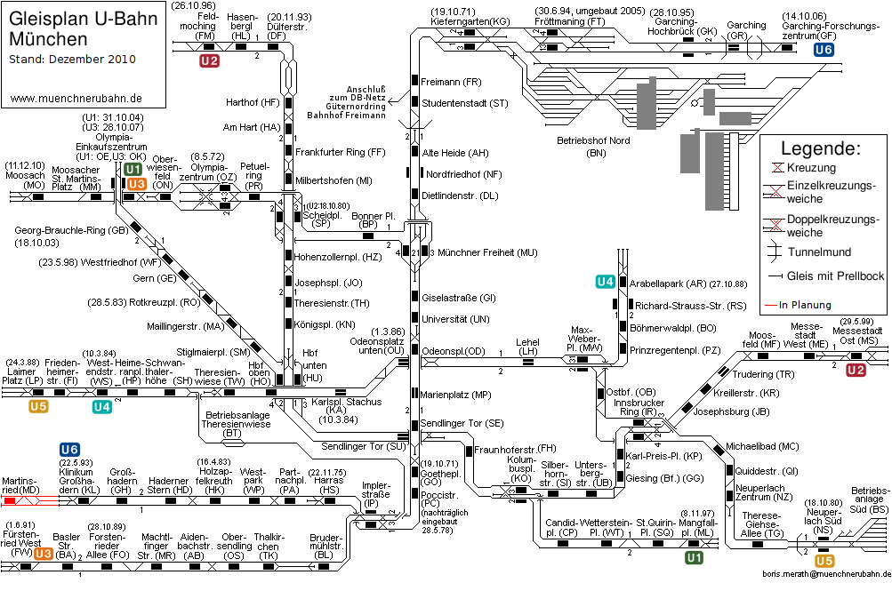 Мюнхенского метрополитена