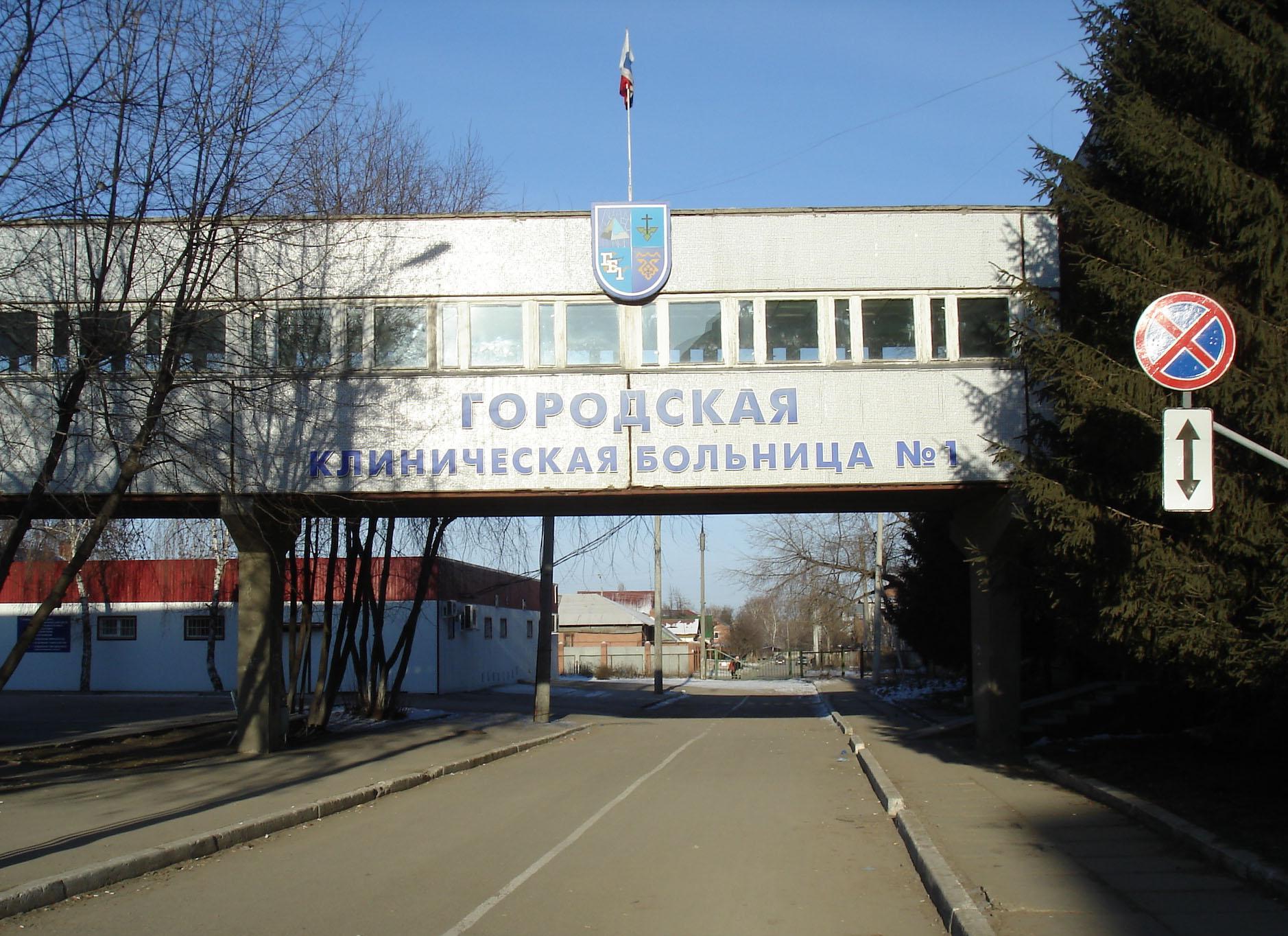 Адрес детской областной больницы на ломоносова