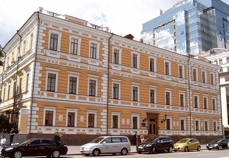 Национальная академия наук Украины - это... Что такое Национальная академия  наук Украины?