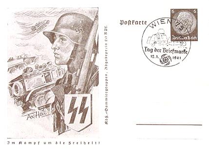 Международная открытка марки