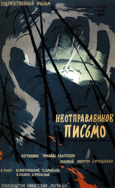 кино галерея новосибирск