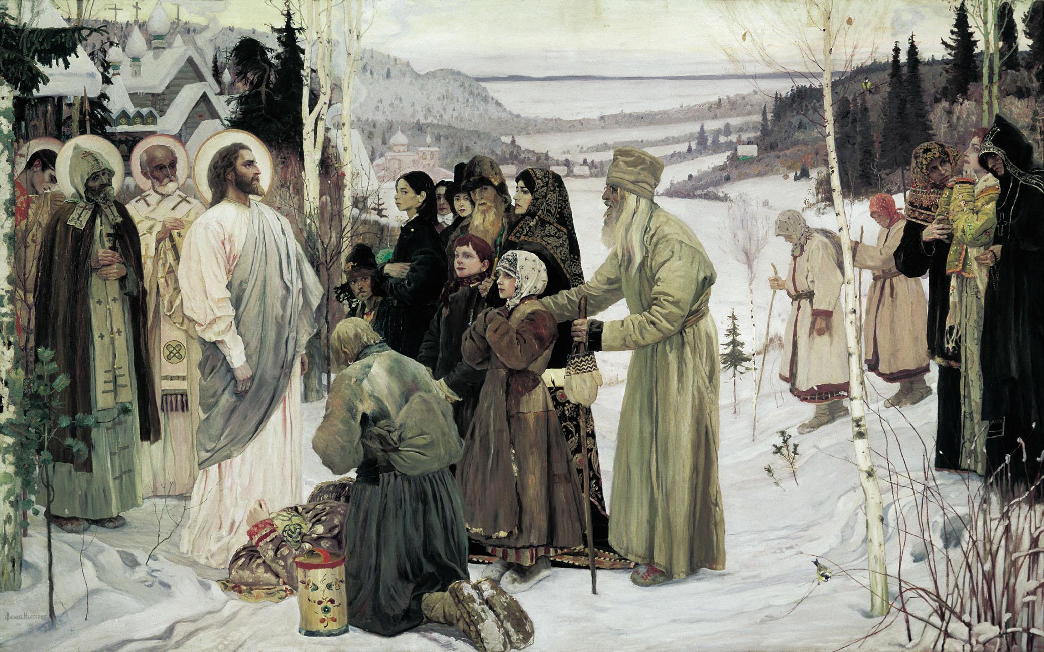русь википедия история