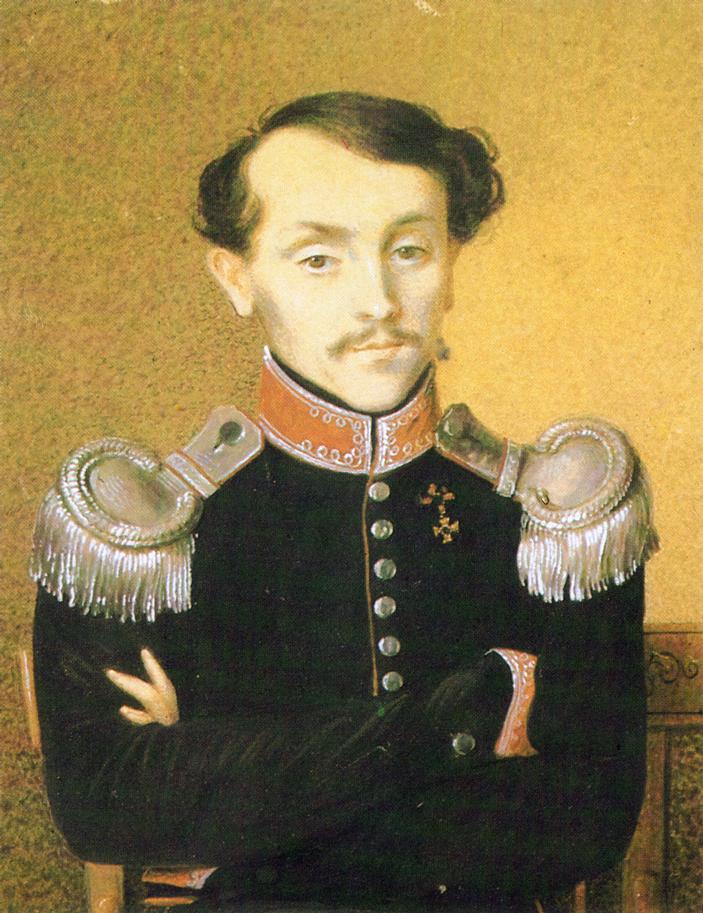 Толстой, Лев Николаевич - это... Что такое Толстой, Лев ...: http://dic.academic.ru/dic.nsf/ruwiki/341458