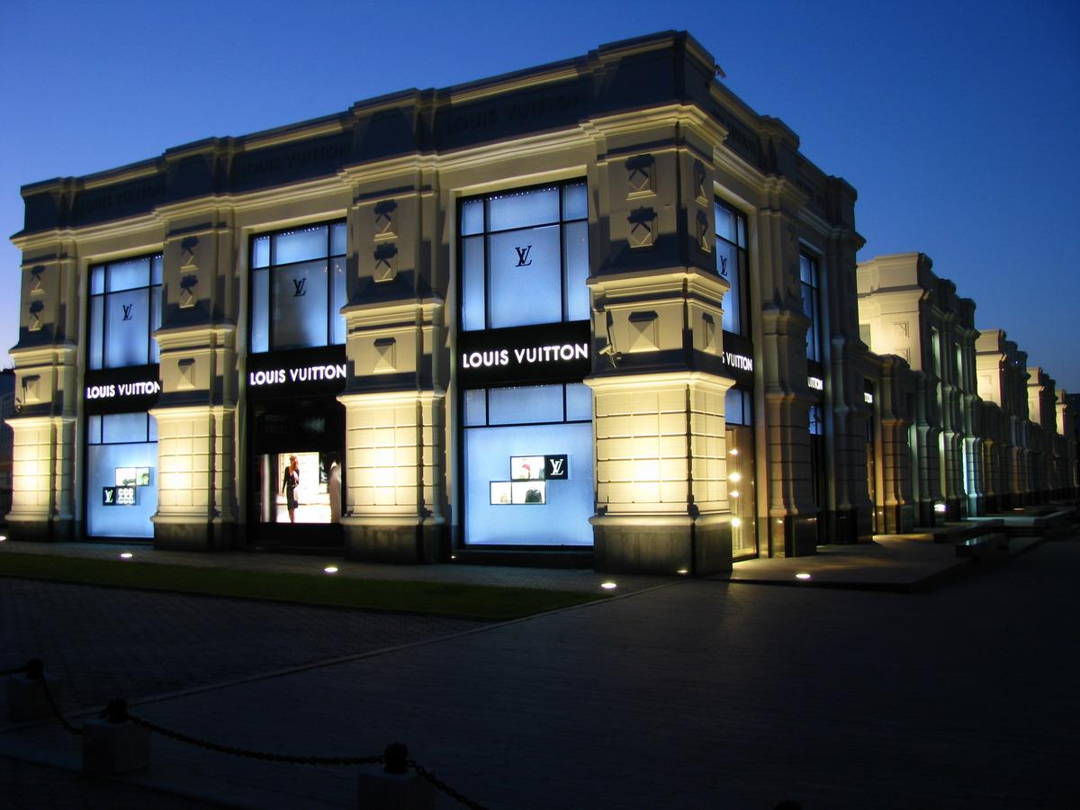 Торговые центры екатеринбурга