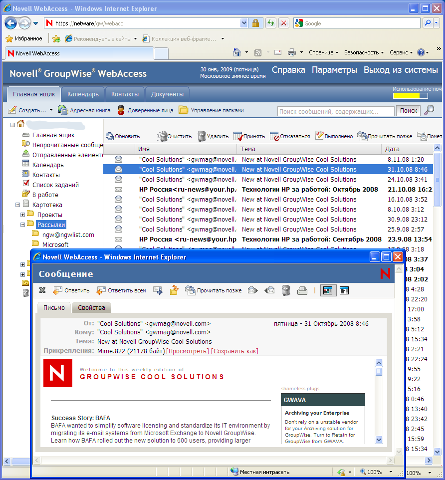 wordperfect files ipad