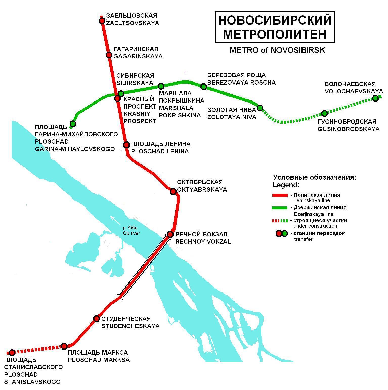 Метро новосибирск схема линий 2016 фото 653