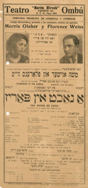 Moishe Oysher - Passover Seder, Kol Nidrei & Chanukah Party