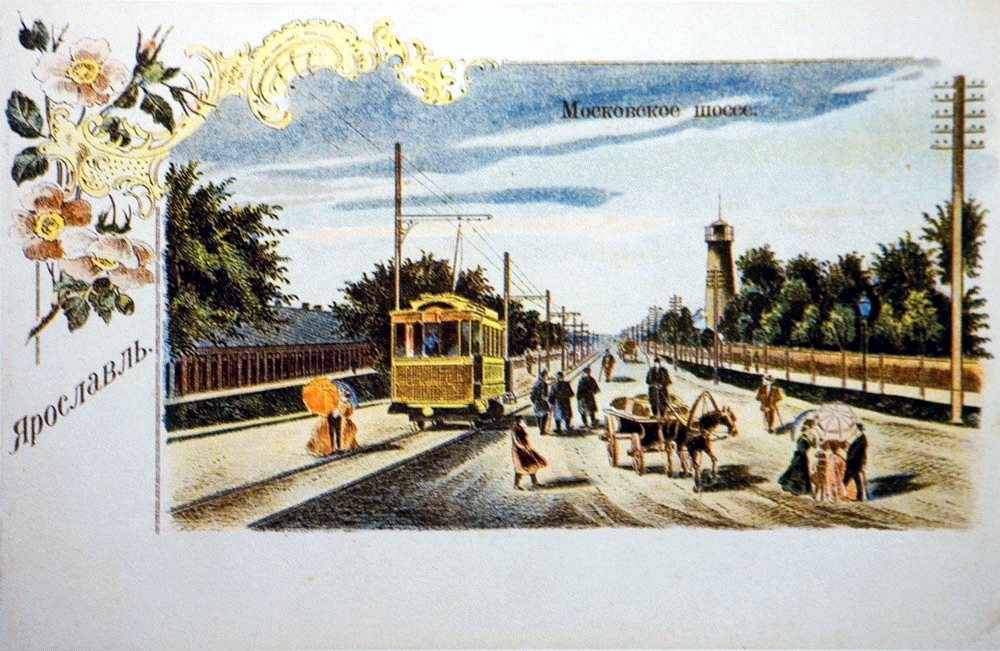 Трамвайная