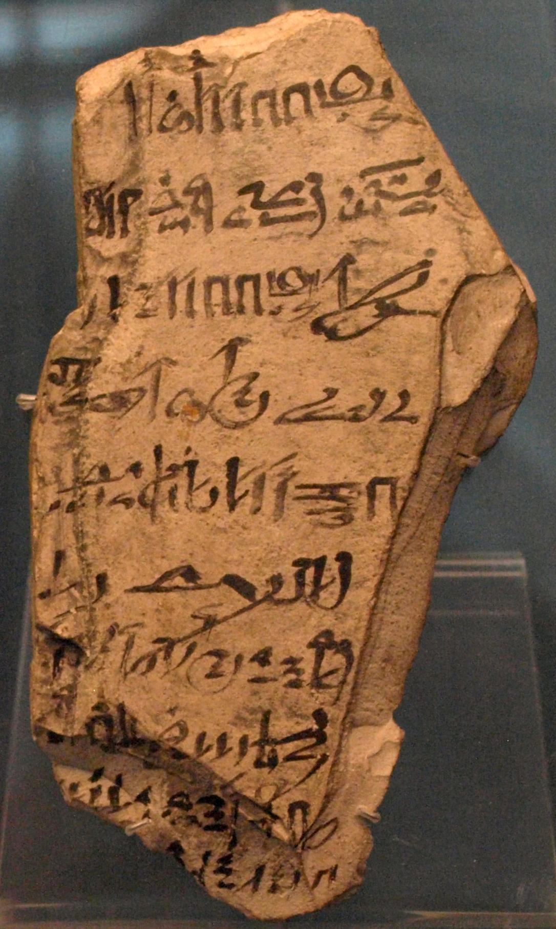 Para v egipte - 5 10