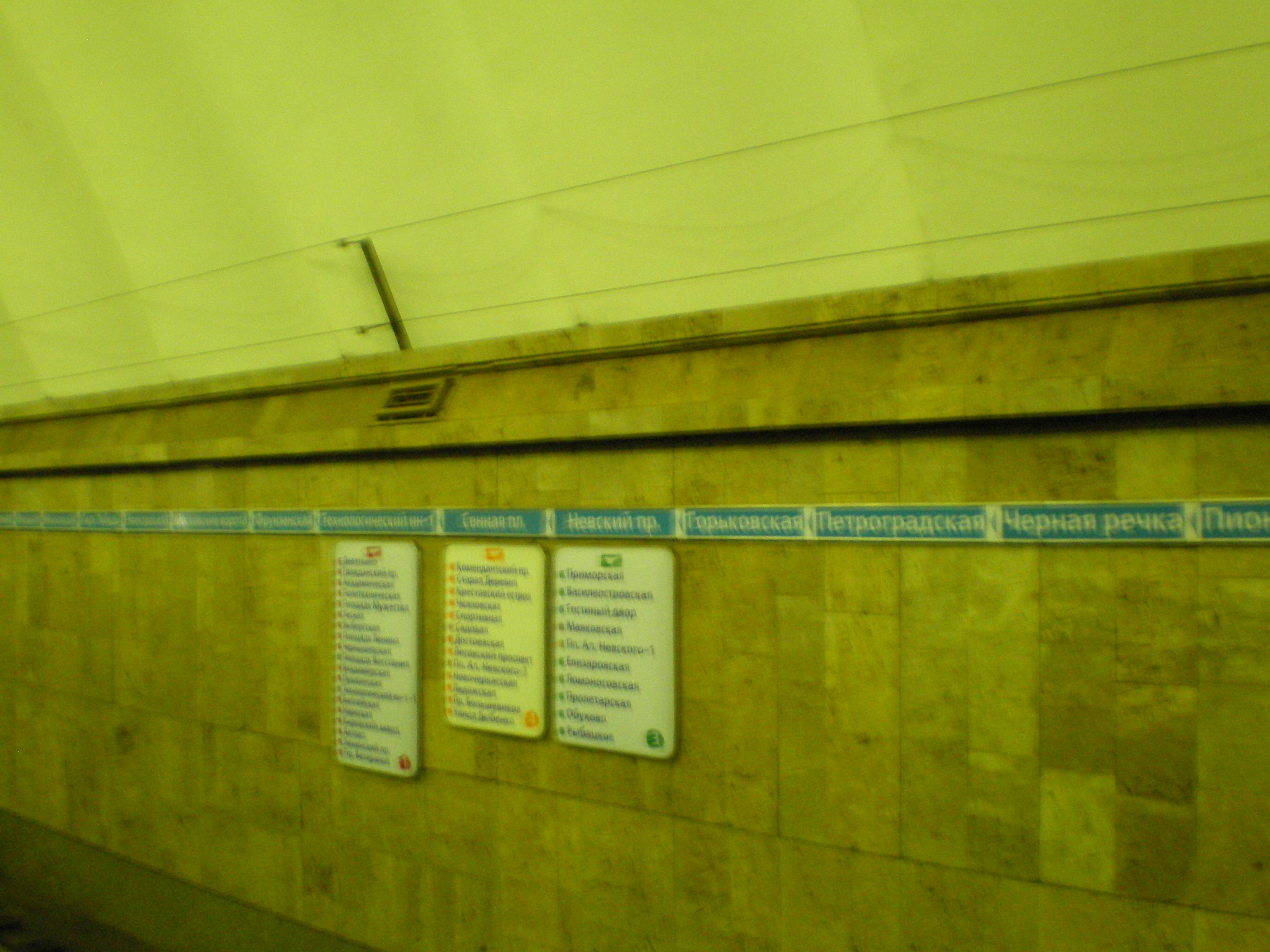 Наземный общественный транспорт схема фото 706