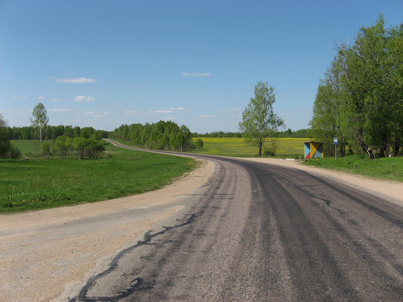 Старая Смоленская дорога - это... Что такое Старая ...