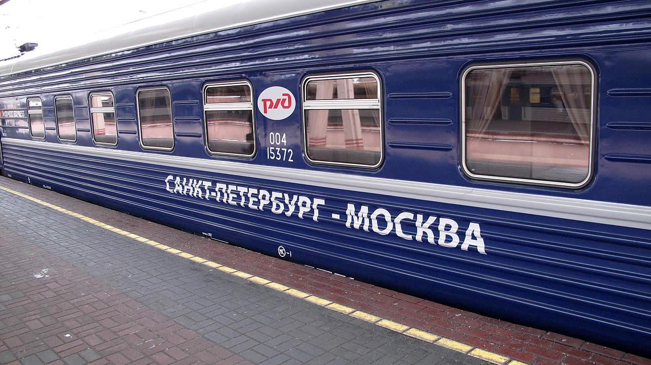 Поезд невский экспресс фото салона