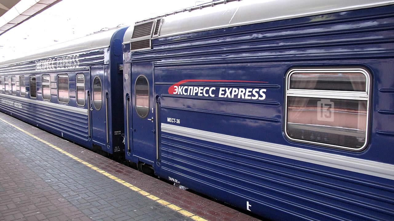 Эк�п�е�� поезд ��о Ч�о �акое Эк�п�е�� поезд