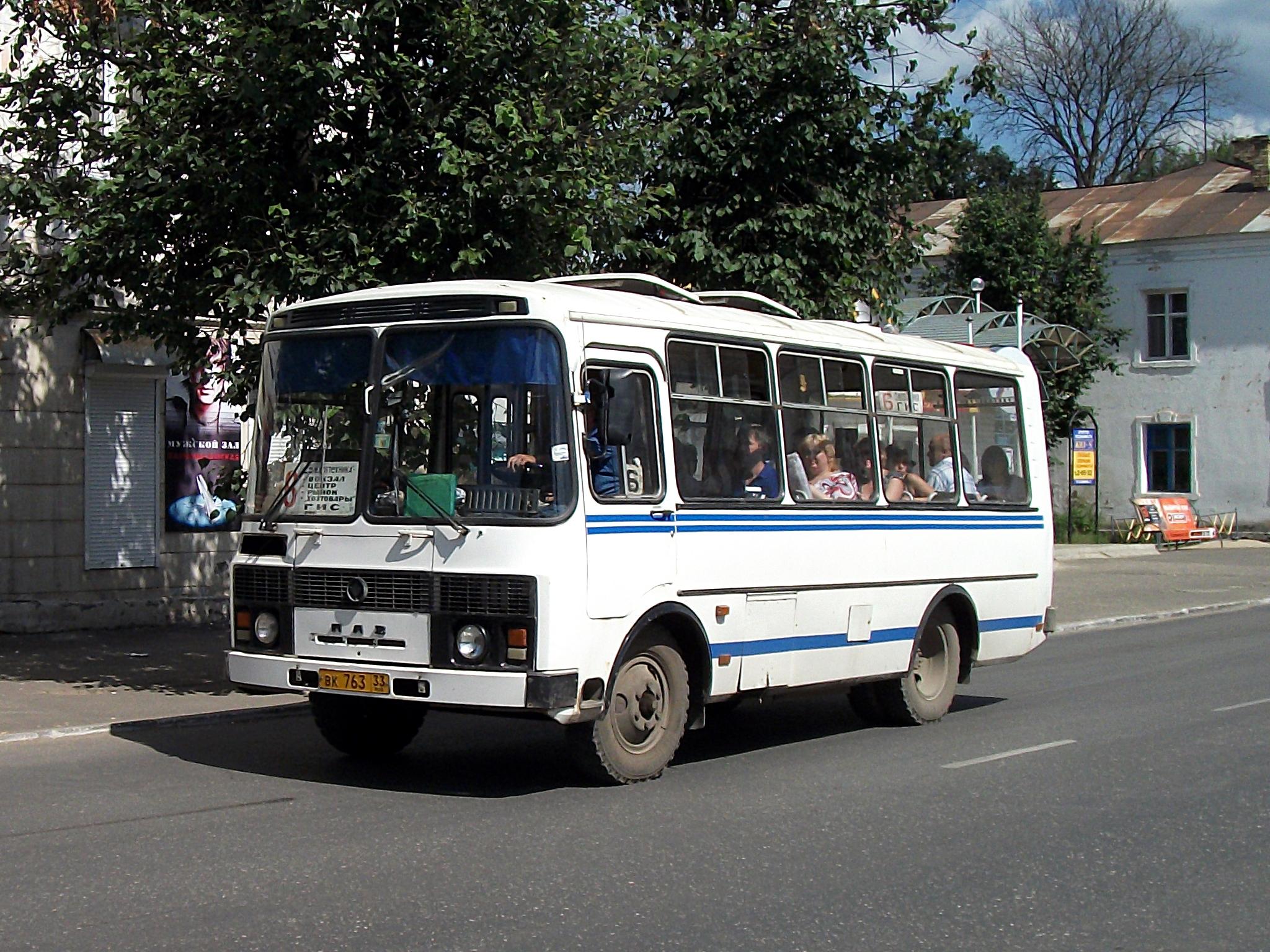 Расписание автобуса 4 на остановке  Сельхозтехника  в.