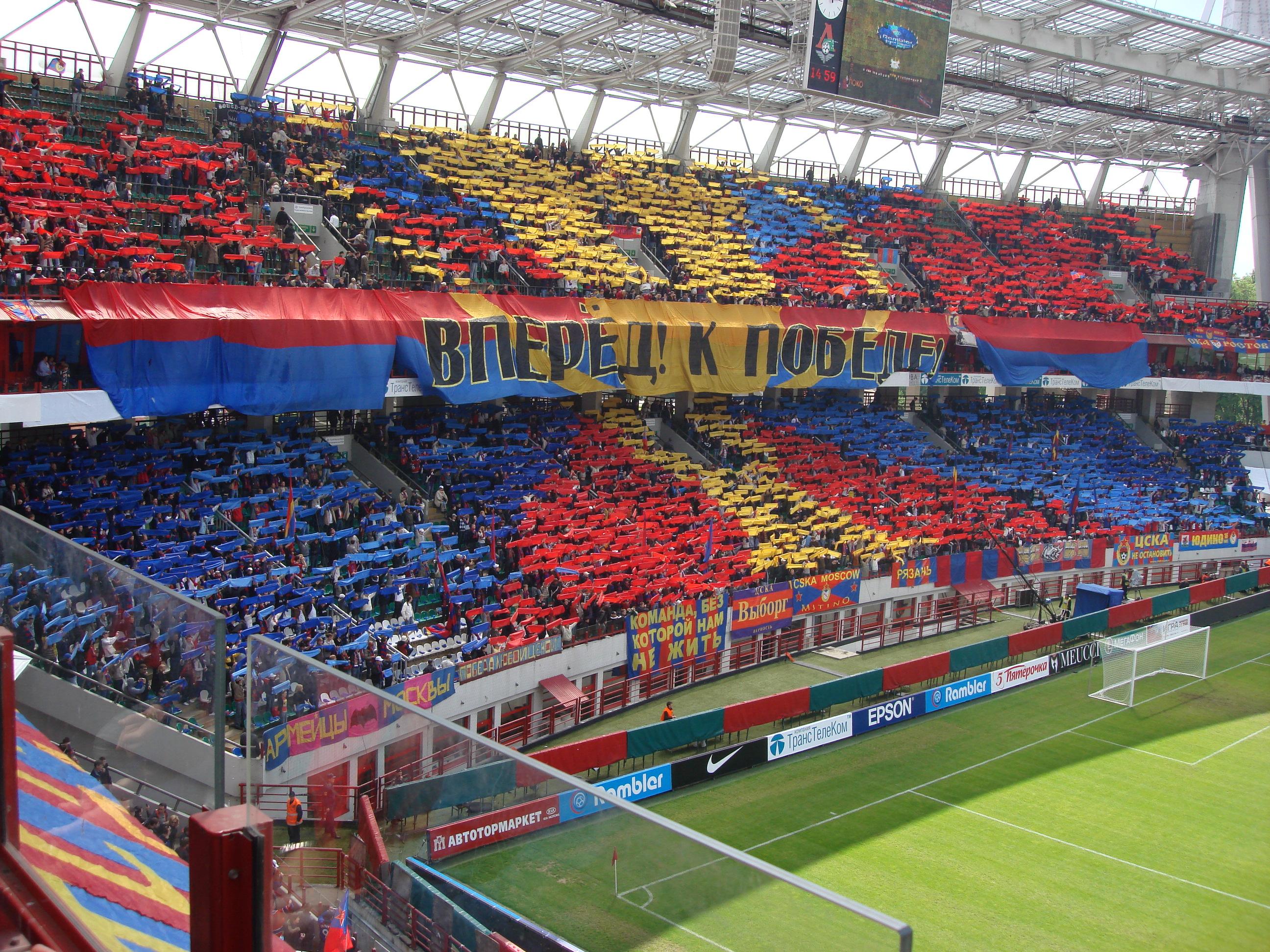 клуб любителей спорта в москве