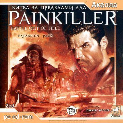 Painkiller battle out of hell.jpg