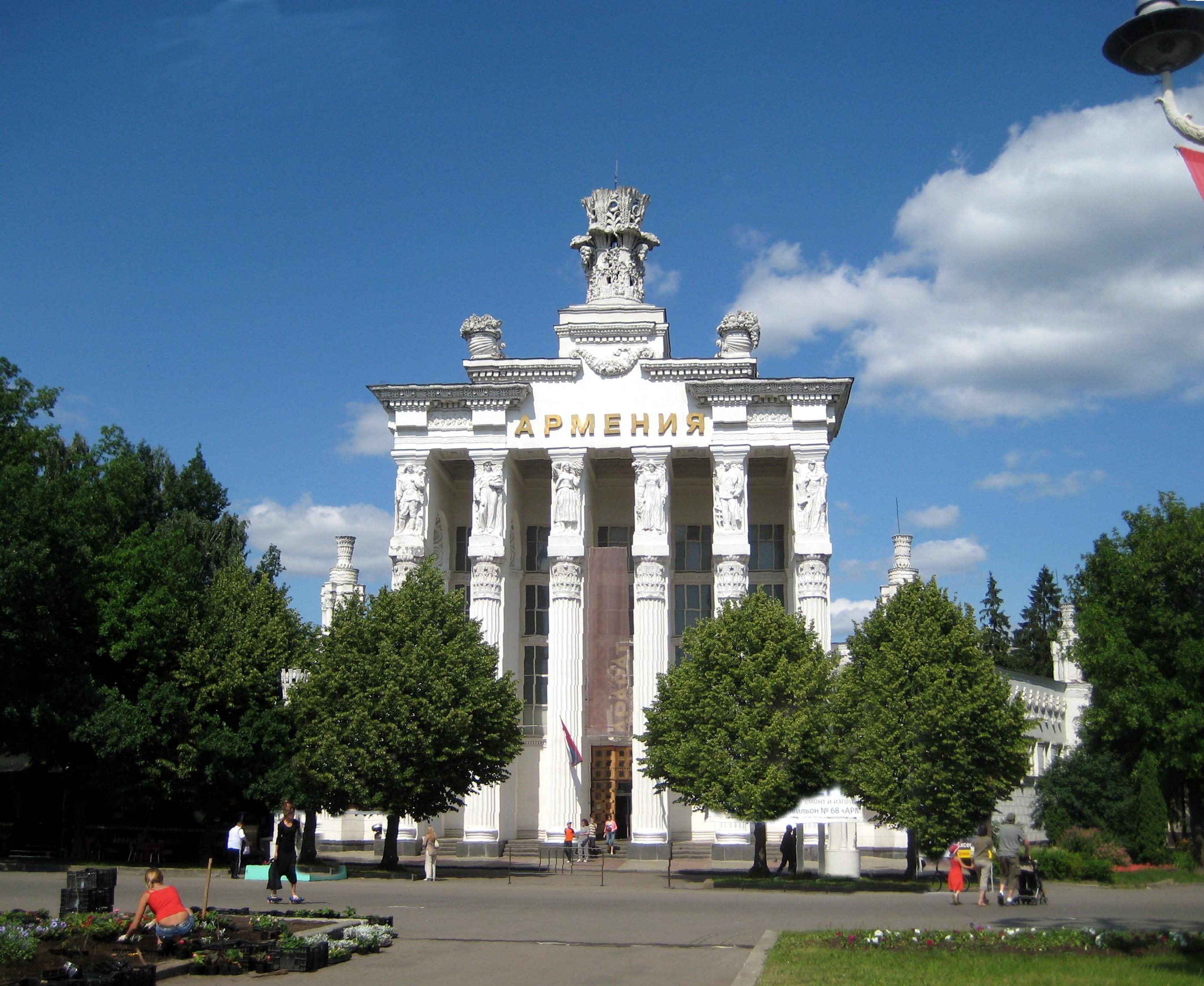 Армяне в москве знакомства 5