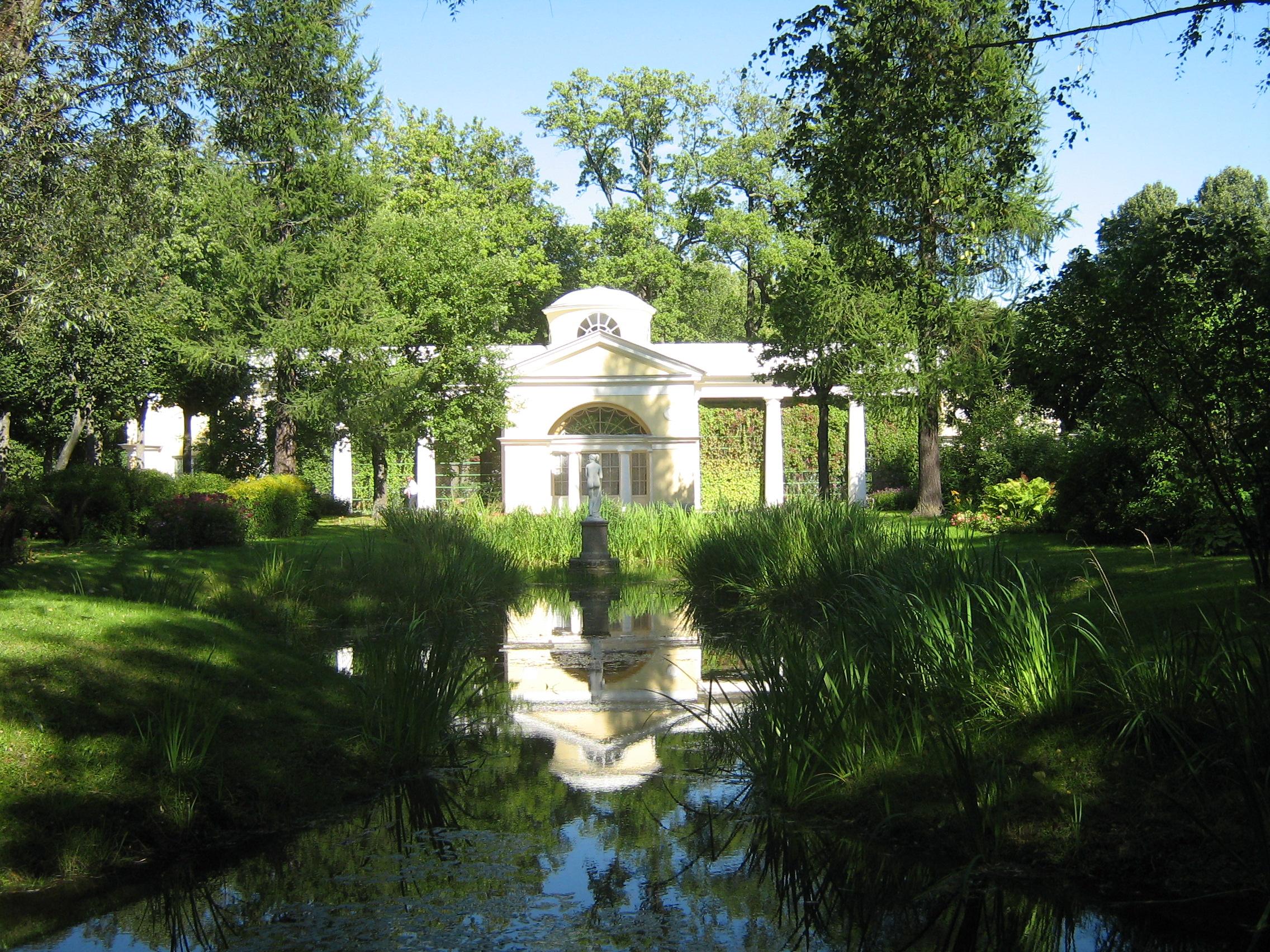 Павловский парк - это... Что такое Павловский парк?