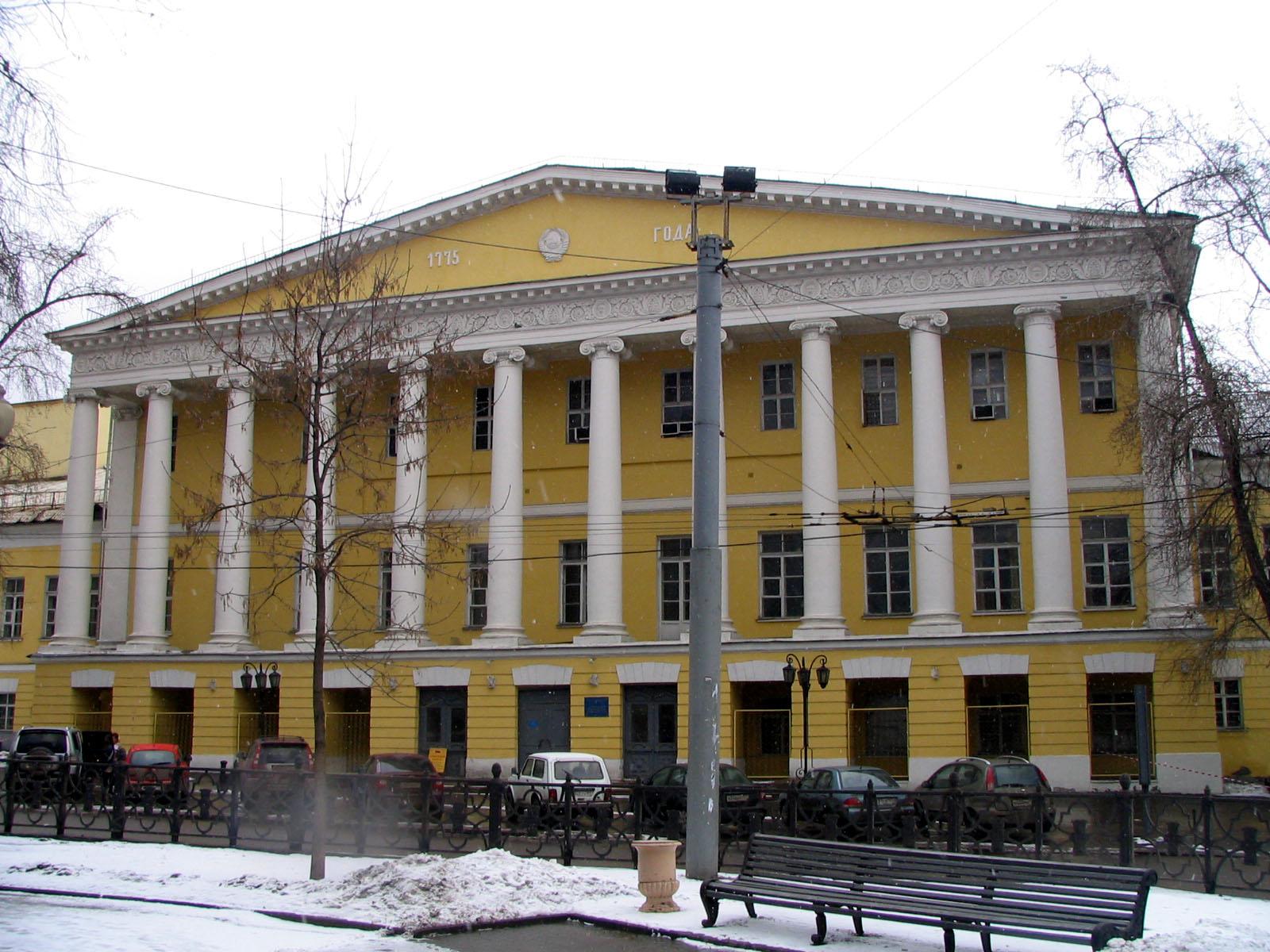 Детская больниц на дагестанской