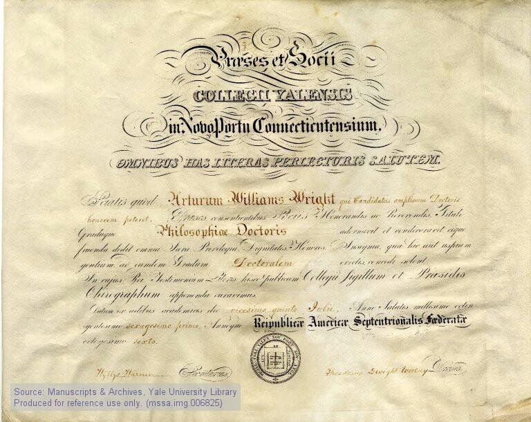 Образцы дипломов о высшем образовании