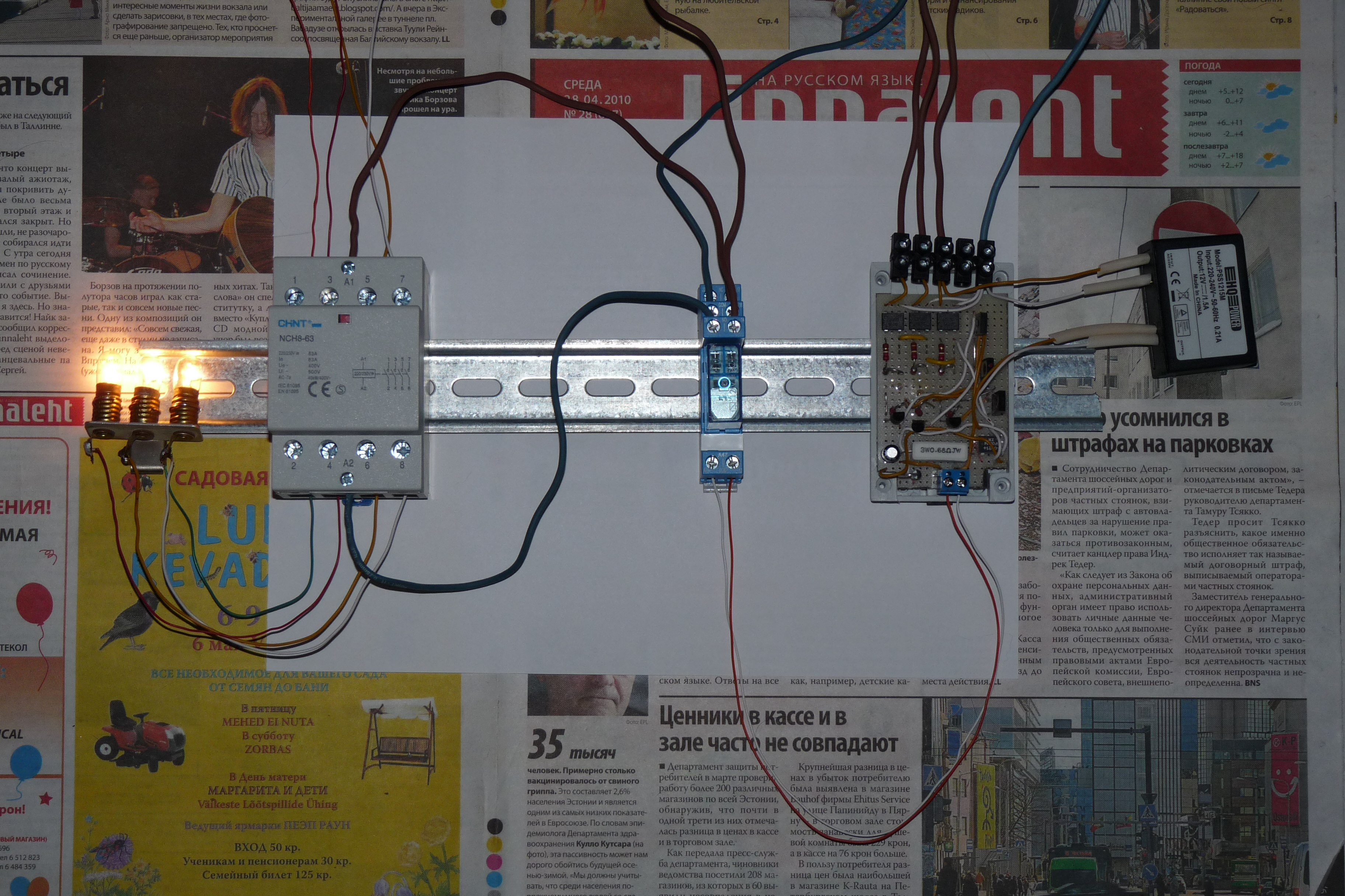 Переключатель Schneider Electric 22мм 3 позиции 2НО XB7ND33
