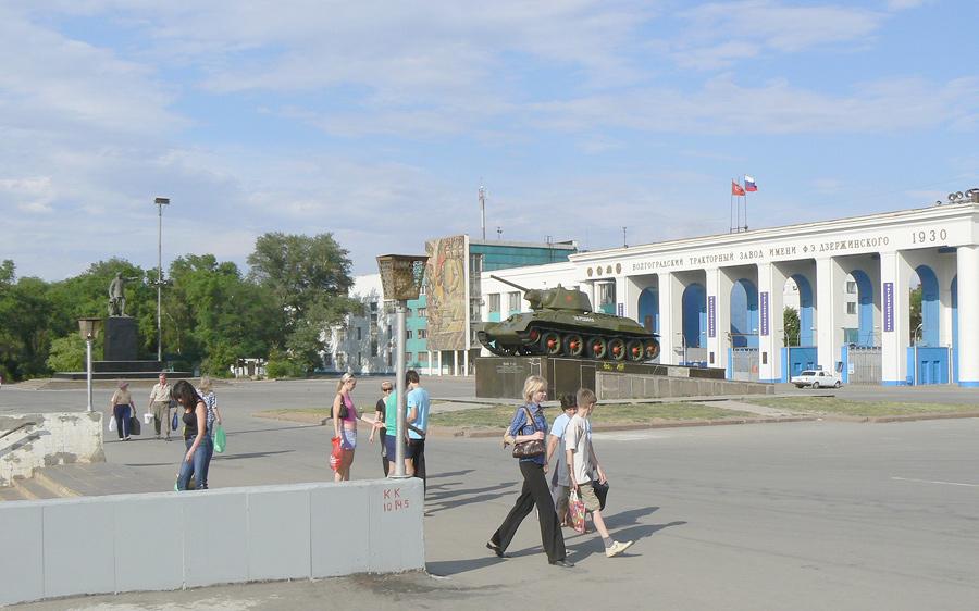 Расписание поездов: Москва - Волжский, стоимость