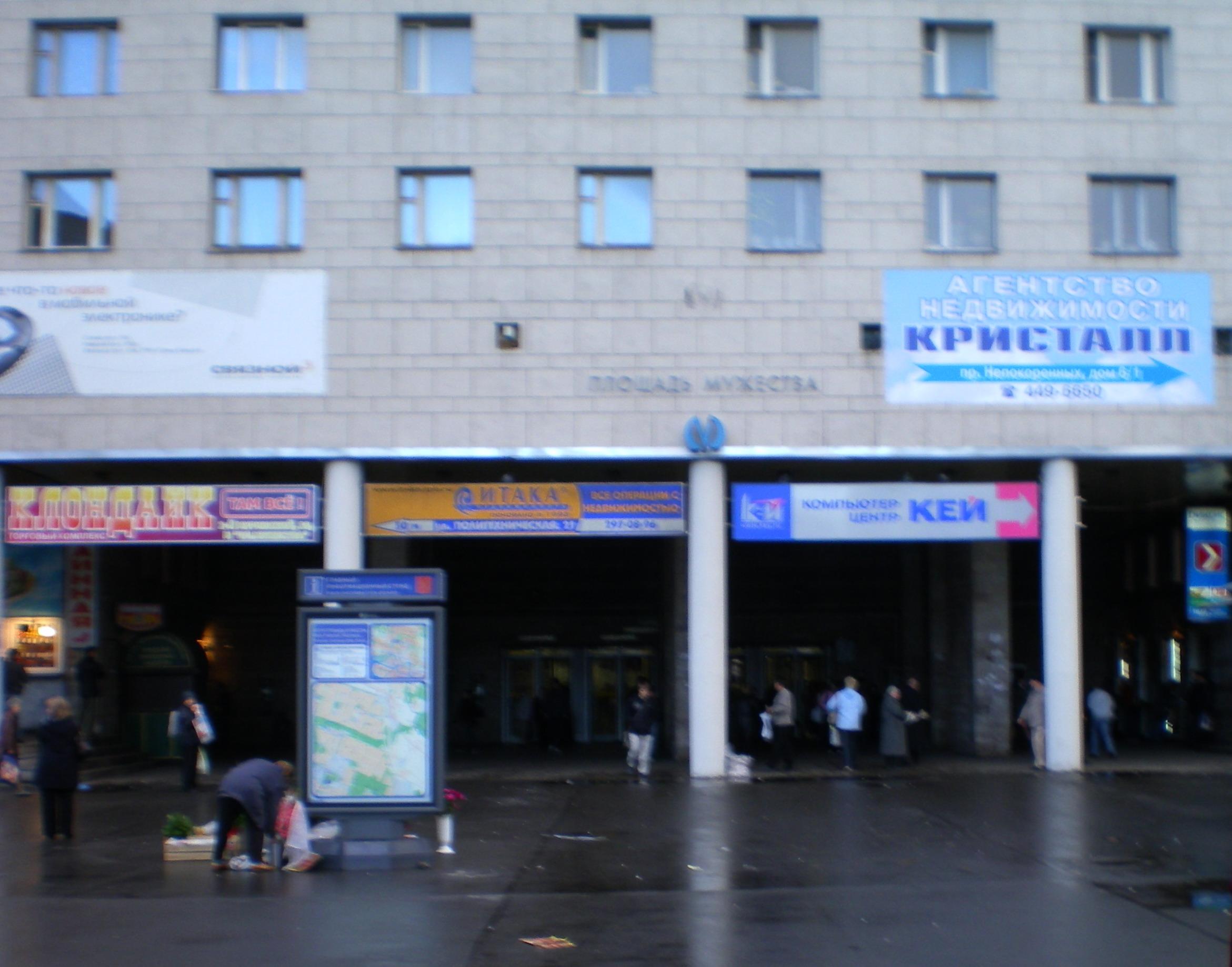 Наземный вестибюль станции выполнен по проекту архитекторов Е