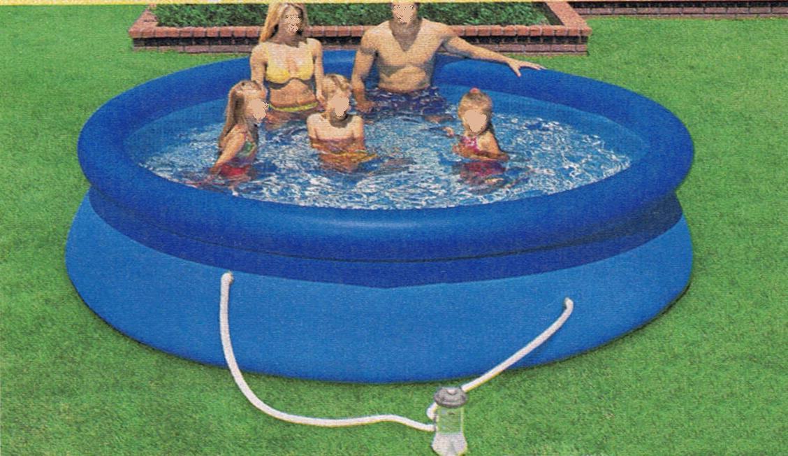 Переносной бассейн.