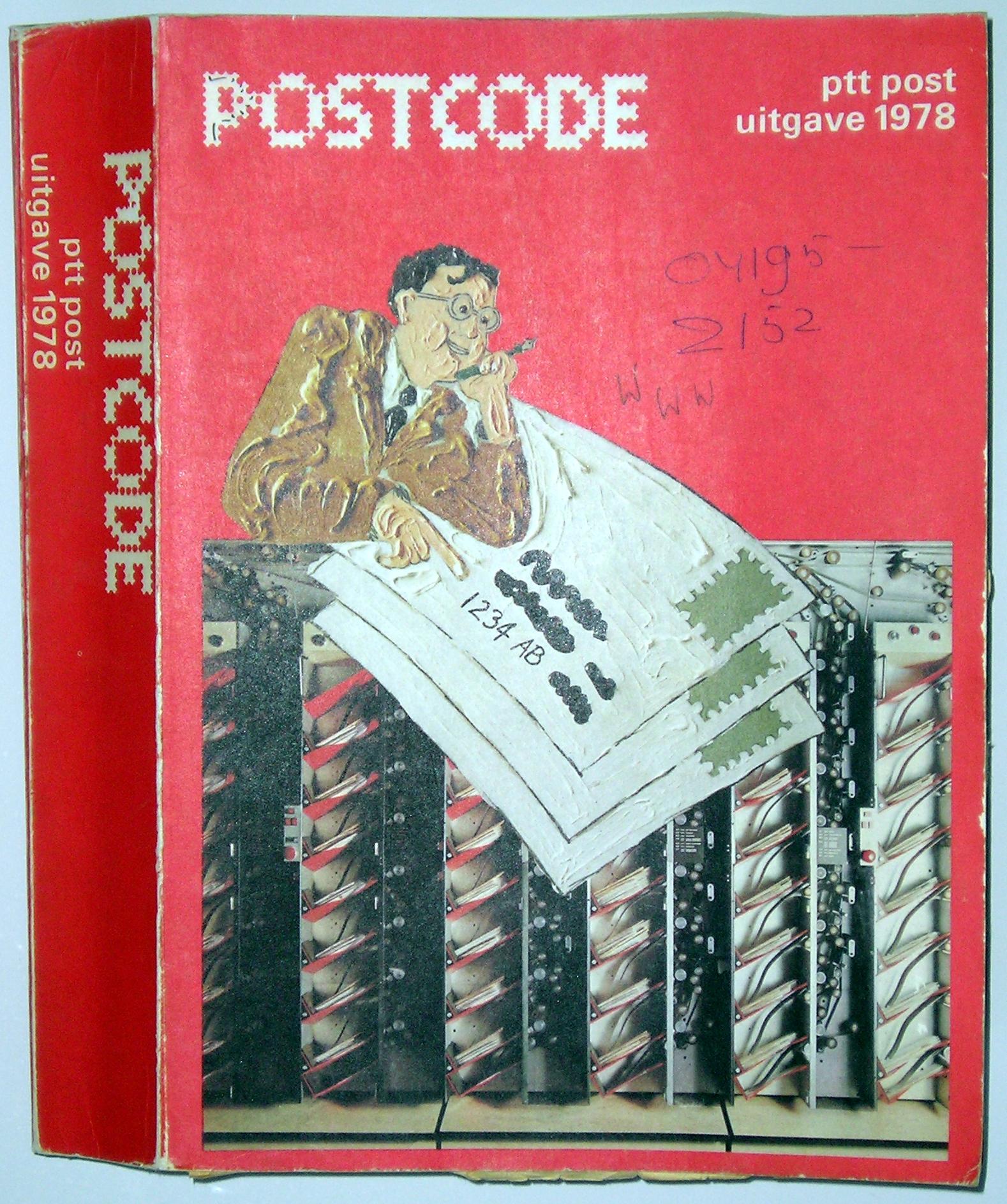 Цифро Буквенный Код