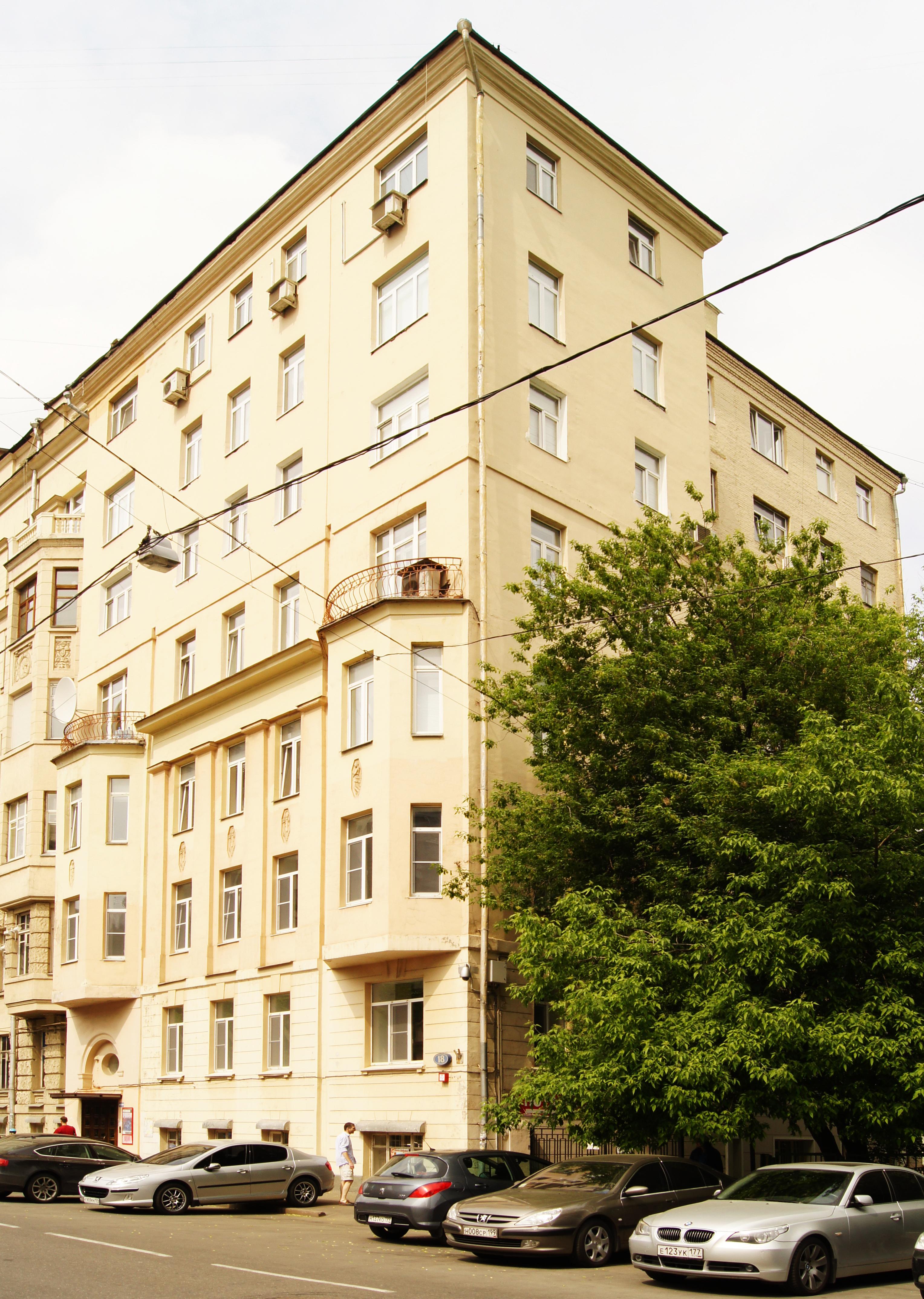 Оформление права собственности Туркменский переулок адвокат потребителя Воронеж Карпинского улица