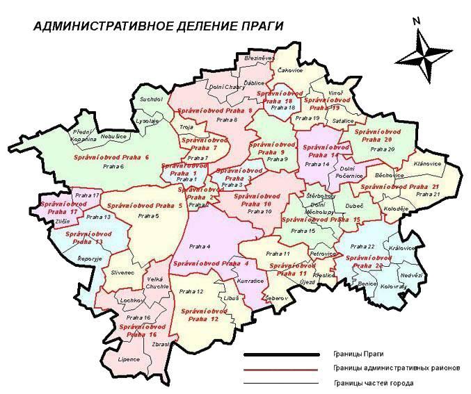 и городские части Праги