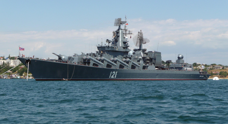 40 Best Images About Nier On Pinterest: Москва (ракетный крейсер)