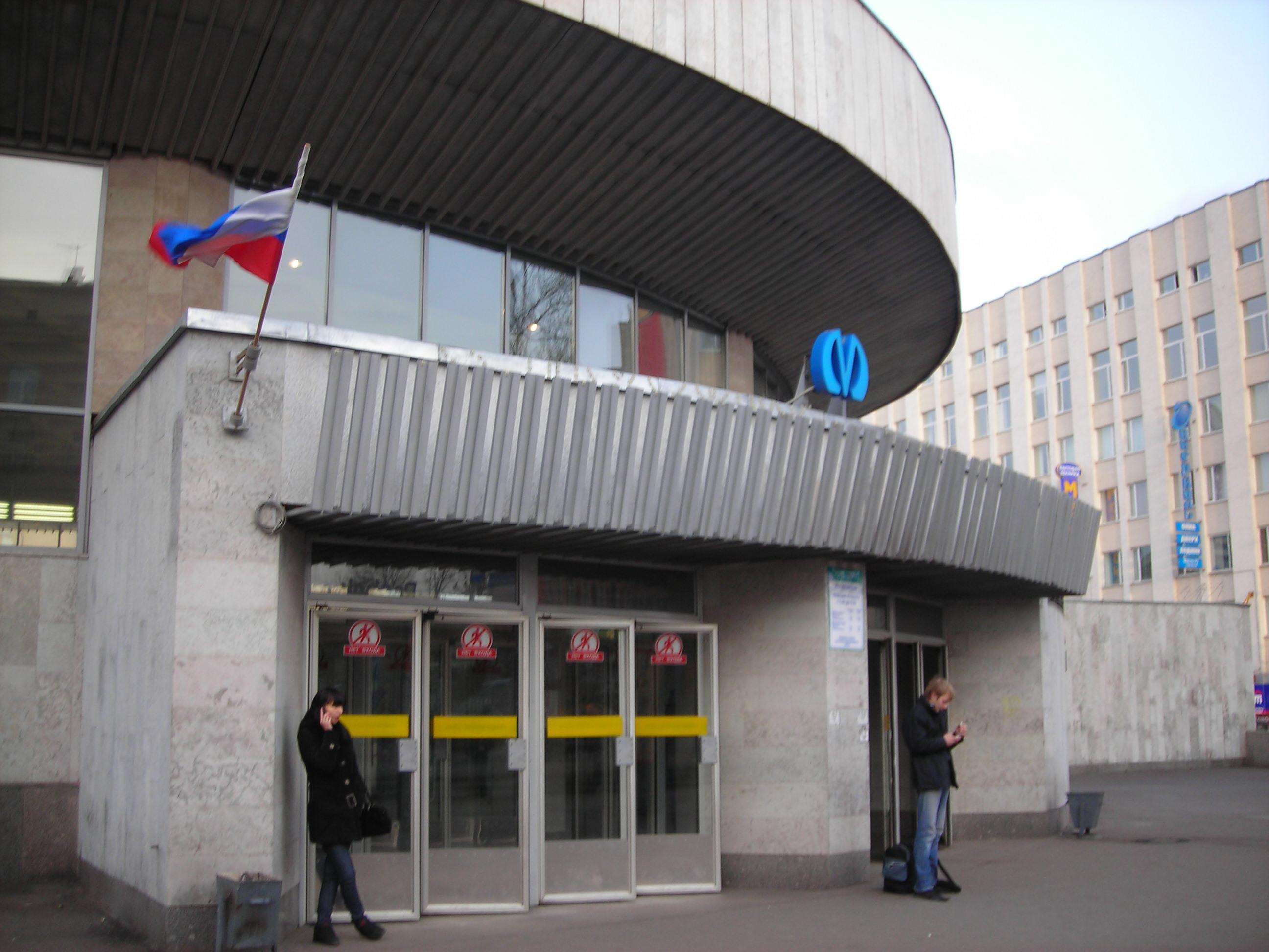 Путаны метро пролетарская 3 фотография