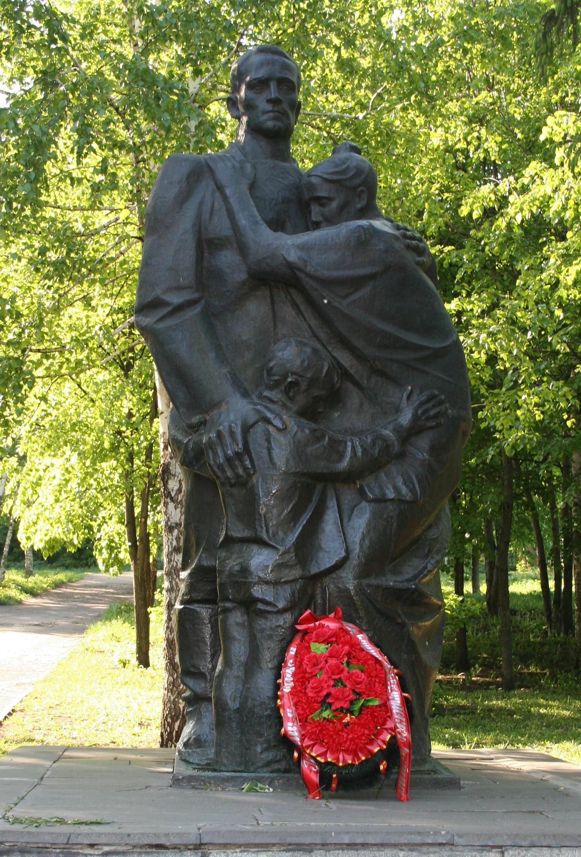 Проводы (Прощание)- памятник в г.Пензе, работы скульптора Владимира...