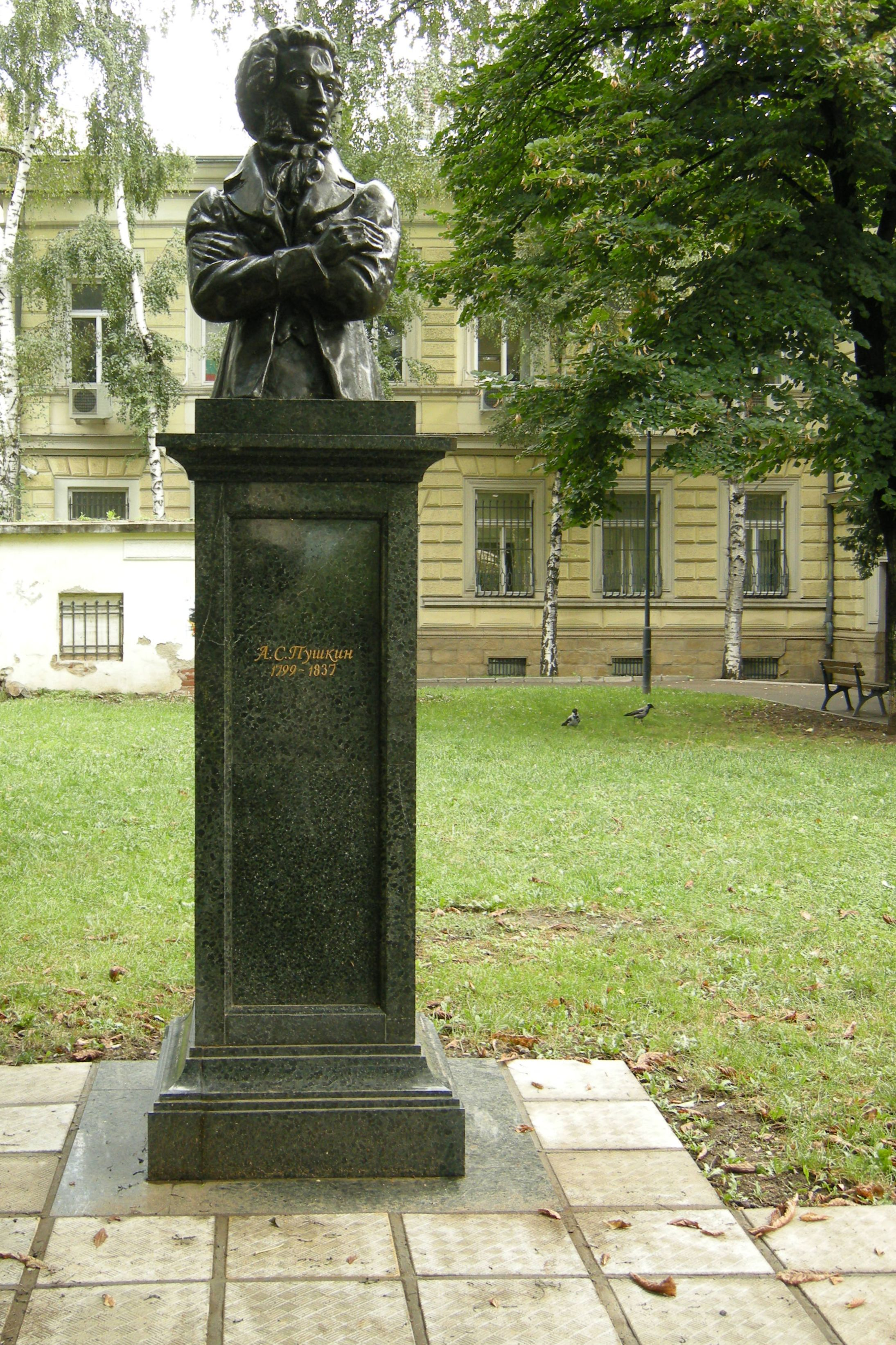 Памятники а с пушкину в городах мира памятники архитектуру австралии