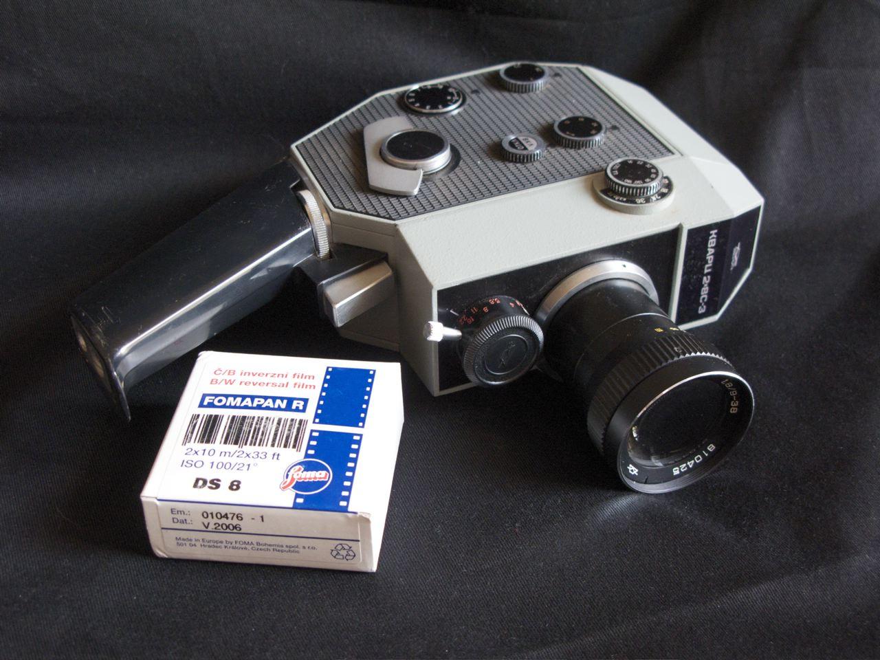 Любительские кинокамеры ссср непубличные тарифы что это
