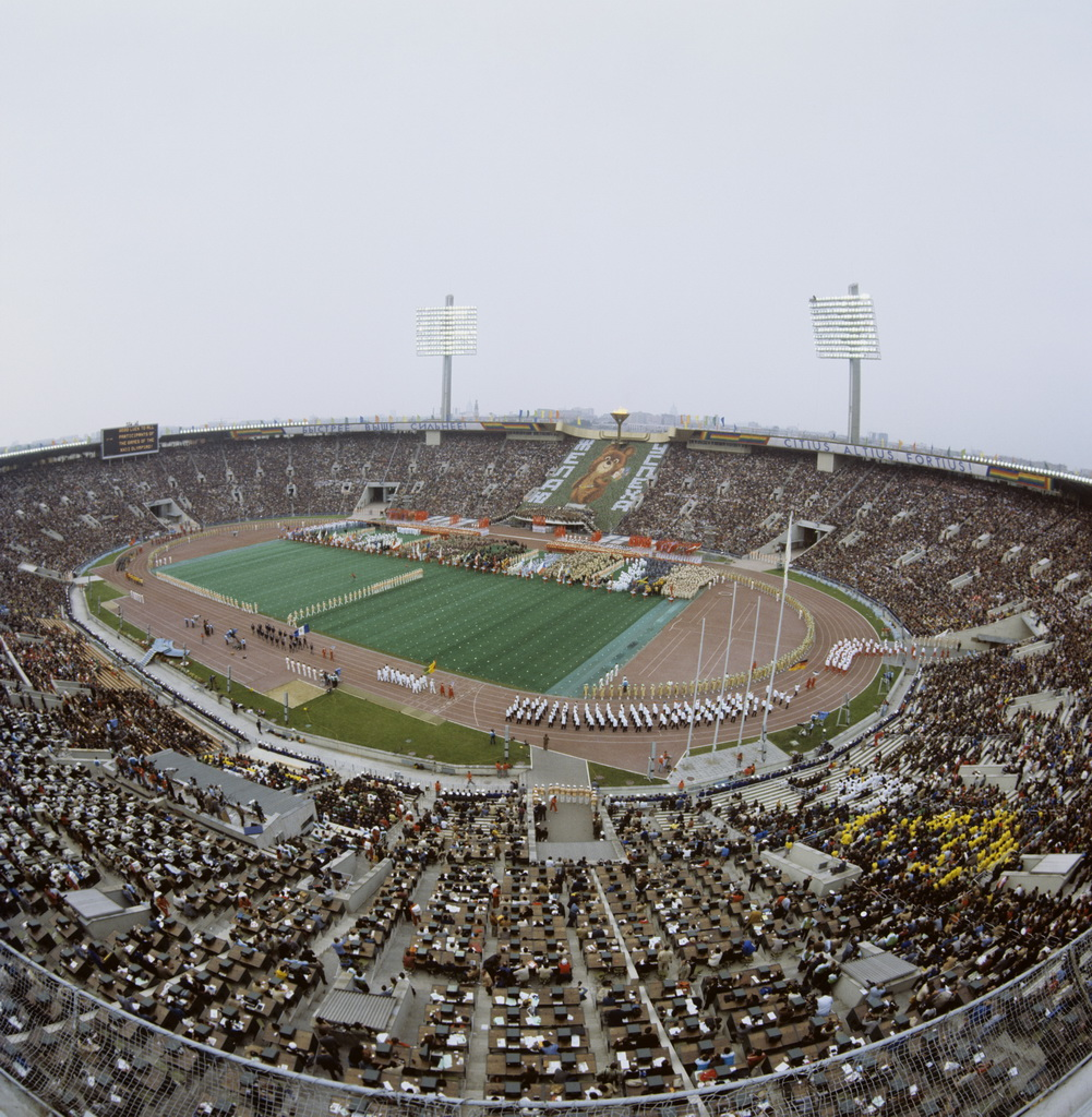 летняя зоо олимпиада
